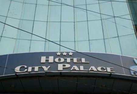 Фото отеля City Palace Hotel 3*